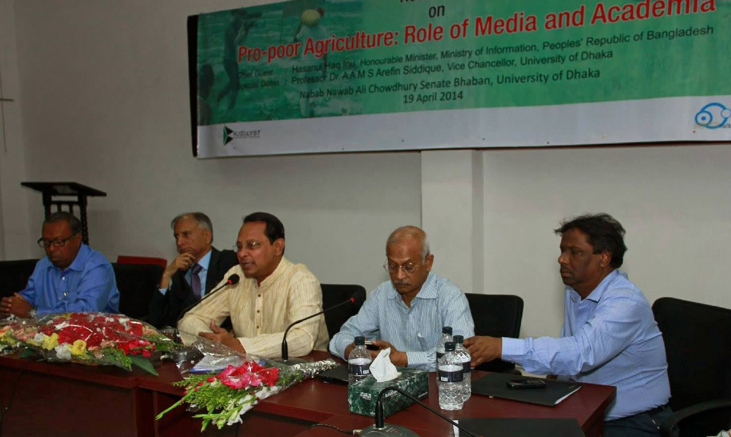 Minister for information Hasanul Haque Inu addresses the roundtable.