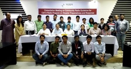Participants and moderators of the event.